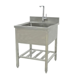Cleaning Station YSVET-QX9101